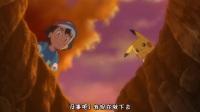 [Pocket_Monsters_Sun&Moon][020-021]