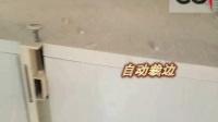 杨木拼板 松木指接板专用拼板机 全自动拼板机 一人操作 山东零零一