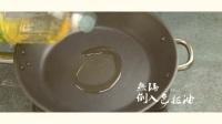 【乐鲜厨房】∑q ゚Д゚ p什么!培根跟茶树菇组CP要金针菇真么活!