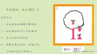 秋妈部落幼儿学英语 48英语音标50日语音图基础入门第一课