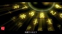 老煙斗鬼故事2017 奇門遁甲 快失傳的中國古代占卜術數 11dz0 靈異樂樂呵呵