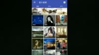 手机上的图片搜索神器,找到各种高清图片 | 博林大神会