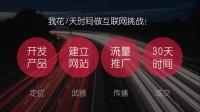 SEO网站优化营销推广百度关键词排名教程