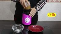 台湾信言磨粉机超细小型三七打粉机家用五谷杂粮电动芝麻研磨机粉碎机料理机