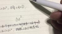 初一的一道数学题