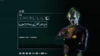 西总-【蝙蝠侠:阿卡姆之城】视频解说 第六期 中英字幕