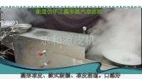 浙江半自动蒸汽凉皮机大型圆形凉皮机价格多少钱一斤
