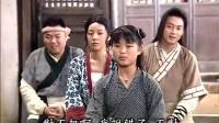 《武林外传》秀才真的很像一个爷们,勇敢的面对爱情!