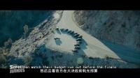 【诚实预告片】速度与激情7 Gearkonbs字幕组.mp4