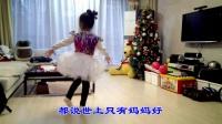 儿童 自由舞表演【世上还有爸爸好】表演者:贺玉龙老师的孙女