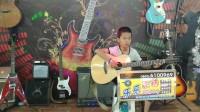 《打电话》厦门乐乐吉他培训中心张鸿斌学员一级考级歌曲现场演奏评测