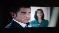 寒战2片段.mp4
