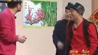 赵本山小品大全《就差钱》高清_标清