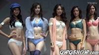 思薇爾30週年內衣秀 美胸 美腿 & Sexy Lingerie Show