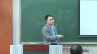 重庆大学人工智能与计算方法-杨帆.mp4