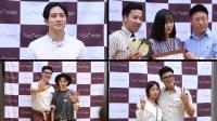 春雨面膜paparecipe韩国旗舰店开业视频.mov
