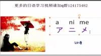 """6TV学日语看日本 2016 """"有趣""""用日语怎么说 56"""