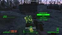 辐射4 别墅与尸鬼