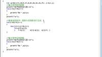 6数组应用之直接选择排序.avi