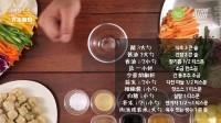 【减肥食谱】低脂低卡鸡胸肉粒越南春卷!健康美味摆盘还好看!