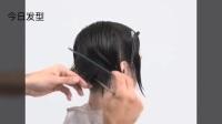 女生超个性刘海短发剪发技术教程