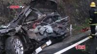 宝马车与大货车相撞致3人当场死亡