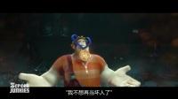 真实预告片 无敌破坏王【中文字幕】