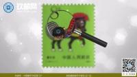 """十二生肖纪念邮票收藏系列之""""马到成功"""""""