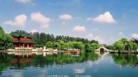 民族音乐大学排名郑俊雅《梦回盛唐》