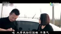 云南方言视频【美女打车】
