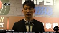 溫昇豪擔任拳擊活動大使 比基尼Ring Girl超吸睛