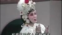 曲剧《孟姜女哭长城》方素珍
