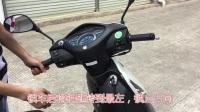 五羊-本田电喷水冷佳御110踏板摩托车赏析。淘宝店铺(微博公众号):《福来车行》