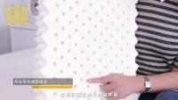 枕头 家纺  床上用品 乳胶枕头 达人体验 淘宝视频 视频拍摄