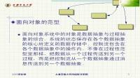 [上海交大][软件工程]16
