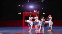 小舞花《破茧成蝶》2016上海国际龙腾杯青少年音乐舞蹈器乐艺术大赛集体舞特等奖