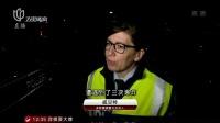 多特蒙德大巴遭遇爆炸 欧冠比赛延期进行 午间体育新闻 20170412
