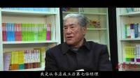 河北省新华书店廊坊市店·新华书店八十岁了 讲述我和它之间的故事-new.mp4
