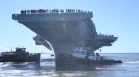 看看世界上最强大的航空母舰是怎样的?