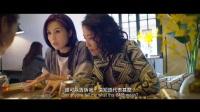 太阳城集团 Suncity Group - 《春娇救志明》宣传片