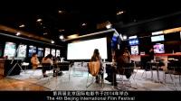 第七届北京国际电影节《天坛的荣耀》