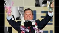 韩国前总统告诫韩国人,永远不要成为中国的对手,否则