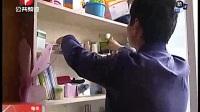 幼儿患上白血病 父母坚持治疗不放弃【省台报道】