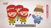 443:通识教育专题《秦始皇&兵马俑》:社會-國家寶藏特輯:青銅器、兵馬俑.mp4