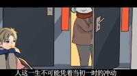 《喧嚣时代》正片-2017重庆医科大学第五届微微心动微电影节