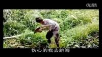 许华升笑死了 广西仔之怀集妹 许华升影视工作室系列2017