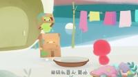 小鸡彩虹 第二季 10 超级机器人
