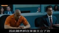 【谷阿莫】5分鐘看完谷阿莫的9分鐘看完《速度与激情》1-7集