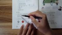 四年级数学下册 第三单元 运算定律(一)