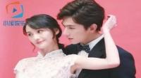 最新消息: 杨洋郑爽微博公布婚期,明年3月结婚